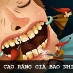 [Giải đáp] Giá lấy cao răng bao nhiêu tiền hiện nay?
