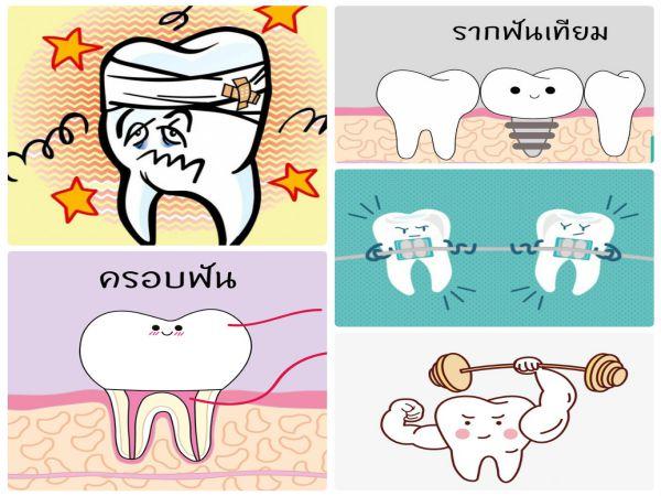 TEETH SPA - Giải pháp chăm sóc răng miệng toàn diện từ chuyên gia 2
